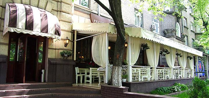 Сет аргентинских и тигровых креветок и вино в итальянском ресторане «Примавера»