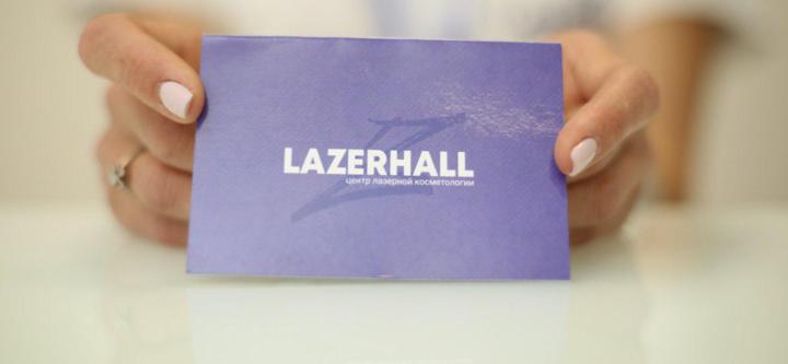 До 3 сеансов лазерной эпиляции в сети центров лазерной косметологии «Lazerhall»