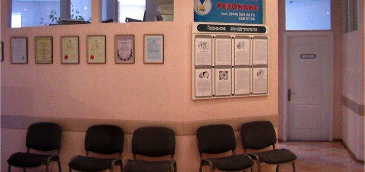 До 3 онлайн-консультаций врача-дерматолога, трихолога, терапевта в клинике «Резонанс»