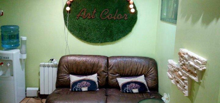 SPA-программа «Королева красоты» в массажном кабинете «Beauty studio»