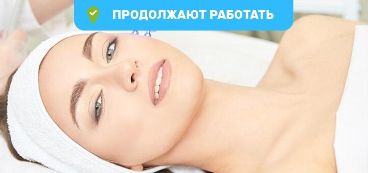 Ультразвуковая чистка лица с пилингом Джесснера «Jessner Peel» в салоне «Perfect Cosmetology»