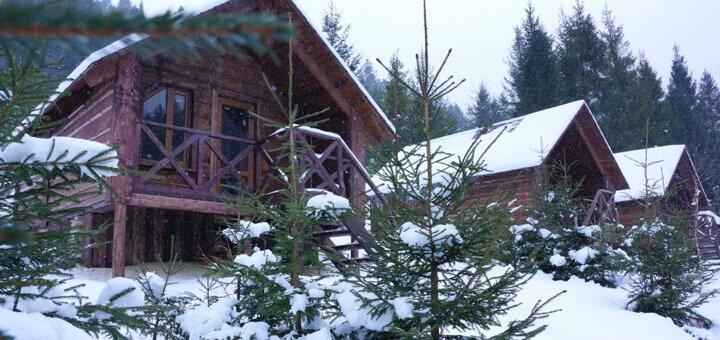 От 4 дней зимнего отдыха с питанием в домиках усадьбы «Аляска» в Карпатах