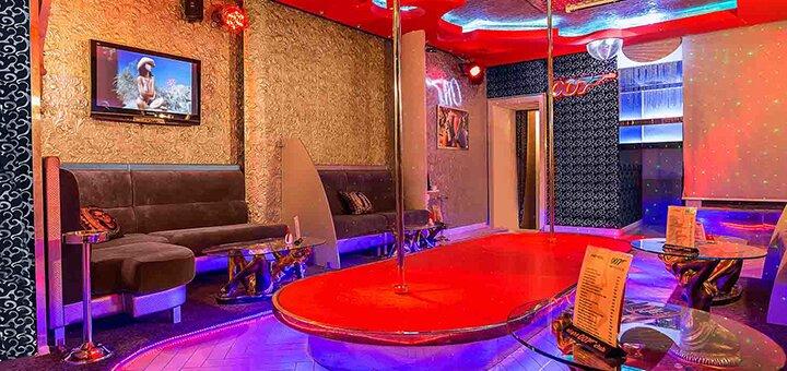 Скидка 50% на вход и Table Dance в стриптиз клубе «007»