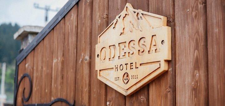 От 3 дней отдыха с питанием и баней в отельном комплексе «Odessa» в Карпатах