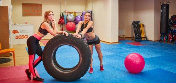 До 48 фітнес-тренувань різних напрямків в клубі «DODGI»