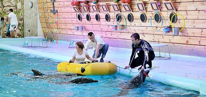 Скидка 50% на билеты на представление и фото с дельфинами в дельфинарии «Оскар» в Трускавце
