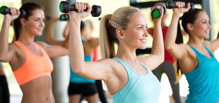 Скидка до 65% на групповые занятия фитнесом в клубе «Фитнес River»
