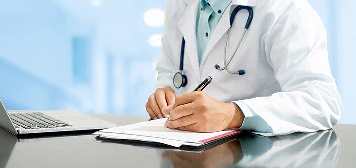 Комплексное обследование у терапевта-нефролога в медицинском центре «Велес»
