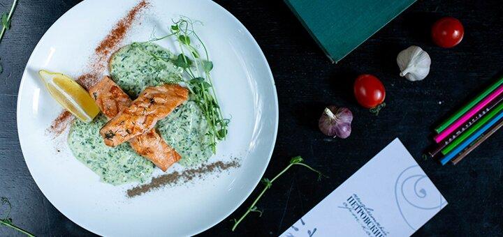 Скидка 50% на меню кухни, пиццу, коктейли, настойки, пиво и эль в «Неизвестный Петровский»