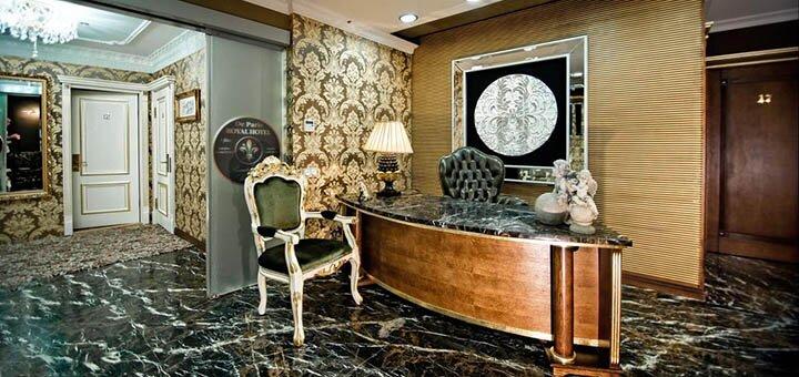 От 2 дней отдыха зимой в отеле «Royal Hotel De Paris» в Киеве