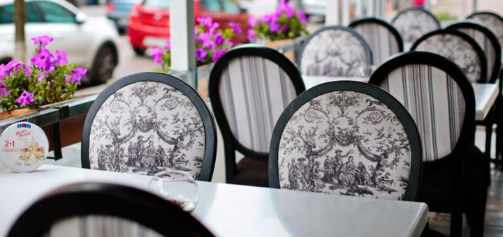 Скидка 50% на меню кухни, суши-бар и пиццу в семейном ресторане «Mafia» на Хмельницкого