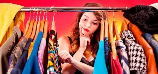 Скидка 30% на консультацию стилиста по цвету и фактурах, по фигуре и стилю