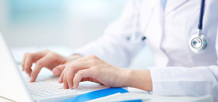 Комп'ютерна магнітна біо-резонансна діагностика від «Центру 100 років здоров'я»