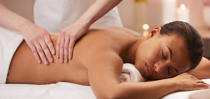 До 10 сеансів класичного масажу спини або «Гуаша» в салоні краси та естетичної косметології