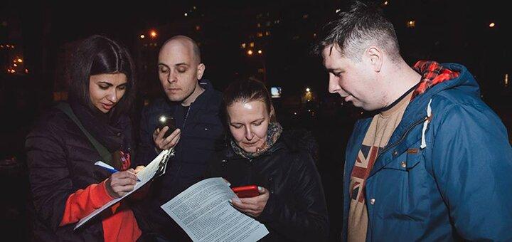 Участие в ночном автоквесте от компании «Dozor»