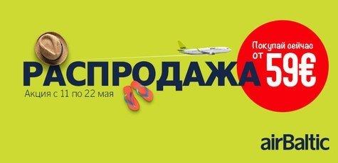 Bt_sale_bigsale_pokupon_720x340px_090516