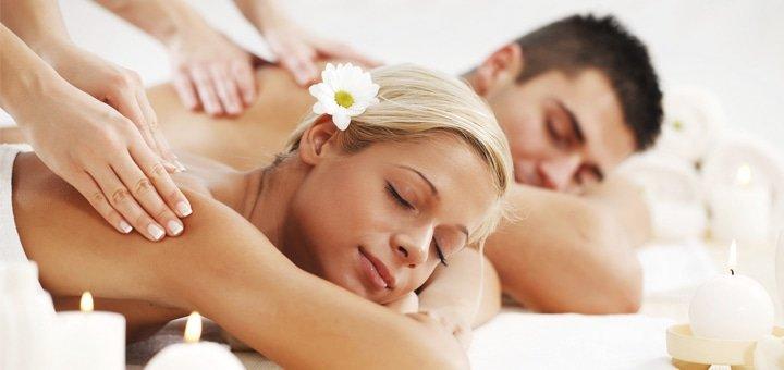 Массажист мужчина предлагает массаж для мужчин