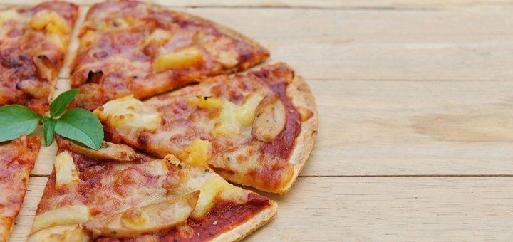 Скидки до 60% на меню сервиса доставки «Parma Pizza»