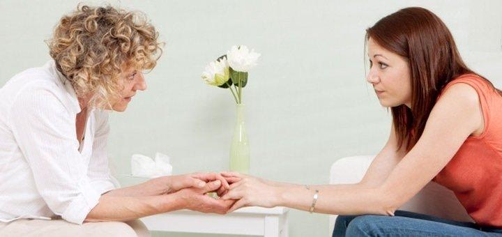 Индивидуальные консультации психолога, консультации семейной пары, консультации организаций!