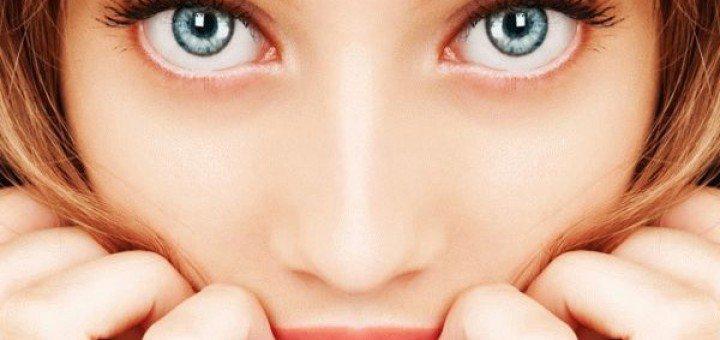 Верните молодость взгляду! Аппаратный вибрационный массаж вокруг глаз в салоне красоты «CreamClub».
